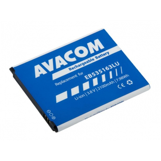 AVACOM baterie do mobilu Samsung Grand Neo Li-Ion 3,8V 2100mAh, (náhrada EB535163LU)