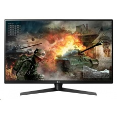 "LG MT VA LCD LED 31,5"" Ultragear 32GK650F - VA panel, 2560x1440, 2xHDMI, DP, pivot, Free-sync"