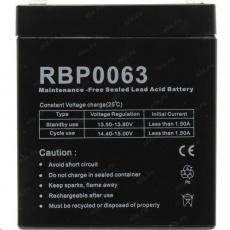 CyberPower náhradní baterie (12V/5Ah) pro UT850E (kompatibilní s RBP0062)
