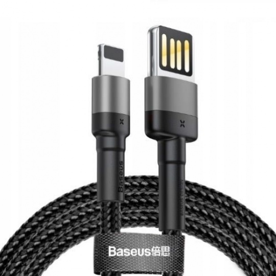 Baseus Cafule (Special Edition) nabíjecí / datový kabel USB na Lightning 2,4A 2m, šedá-černá